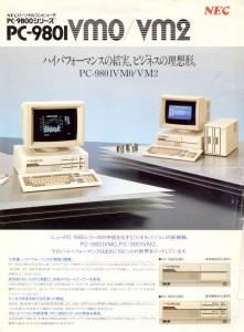 PC-9801Vm2