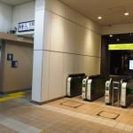 東小金井駅nonowa口