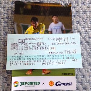 ジェフ千葉チケット