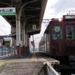 美濃松山駅
