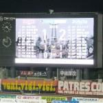 ジュビロ磐田勝利