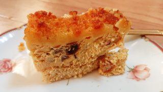 断面|成城石井プレミアムチーズケーキ