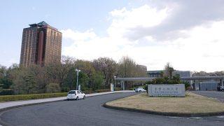 東京工科大学八王子キャンパス:正門