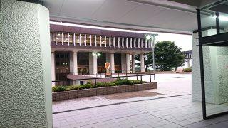 講義棟|東京工科大学・日本工学院八王子専門学校