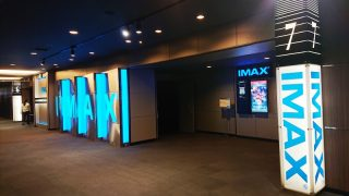 IMAXシアター|109シネマズ川崎
