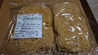 麺|牡蠣塩ラーメン(SOUPMEN)